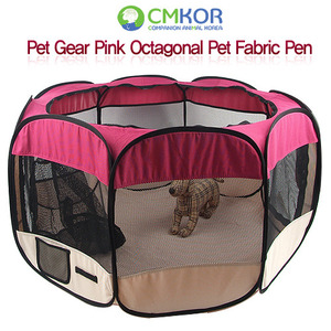 Pet Gear pink Octagonal Pet Fabric Pen (M - RED)